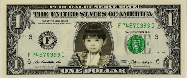 男の子$1