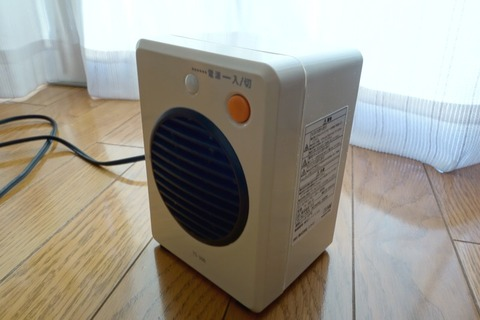ts300-01