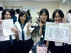 女子聖学院