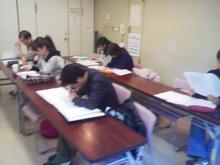 1月度勉強会 (2)