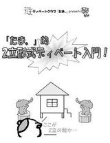 lecture表紙
