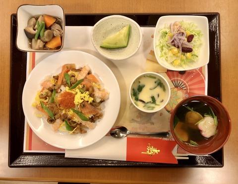 国立食事Ⅱ