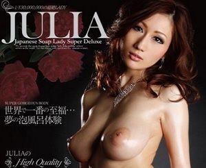 B100、W55、H84、超高級ソープ嬢のサービス(JULIA)