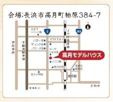 4見学会 - コピー