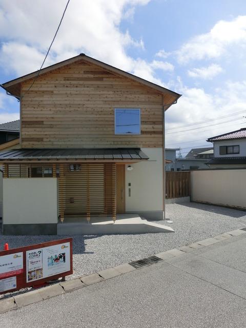 OPEN HOUSE 3イメージ