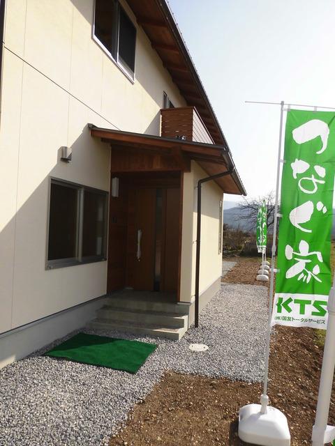 建物完成見学会 ☆開催中☆イメージ