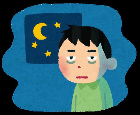 正しい睡眠のとりかた?