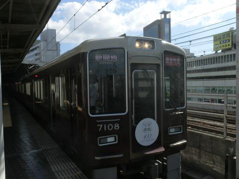 CIMG0133