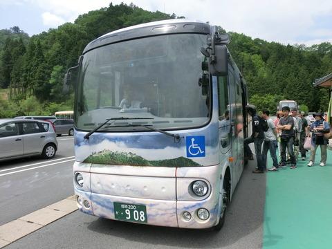 CIMG0129