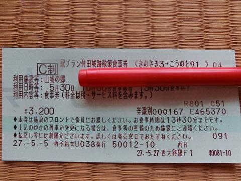CIMG0109