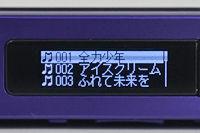 1210v