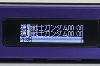 1210p