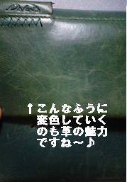 MA330242