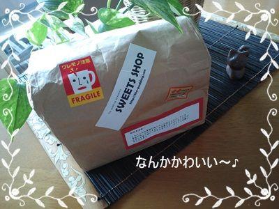 焼き菓子02