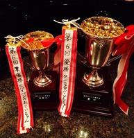 クンニ選手権カップS