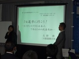 20110319lecturewithsanomiwa