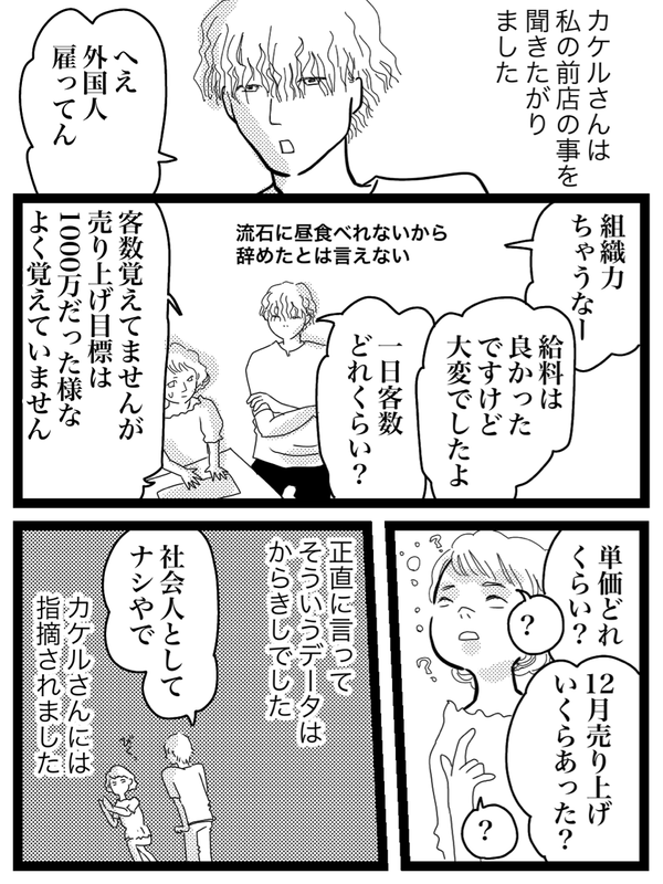 IMG_2533