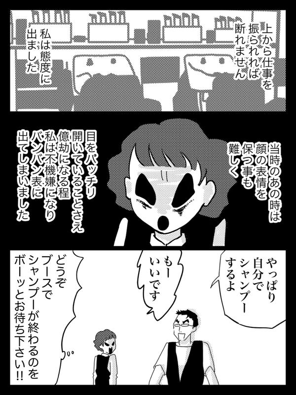 IMG_2390