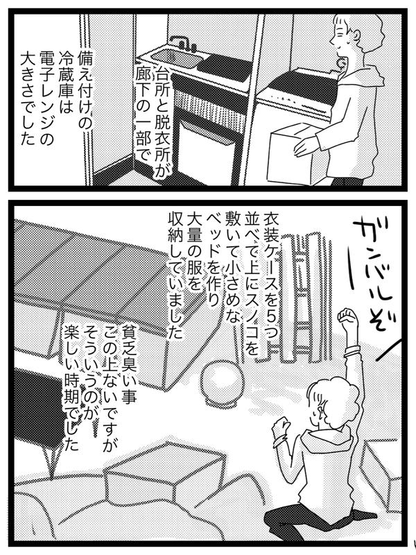 IMG_2482
