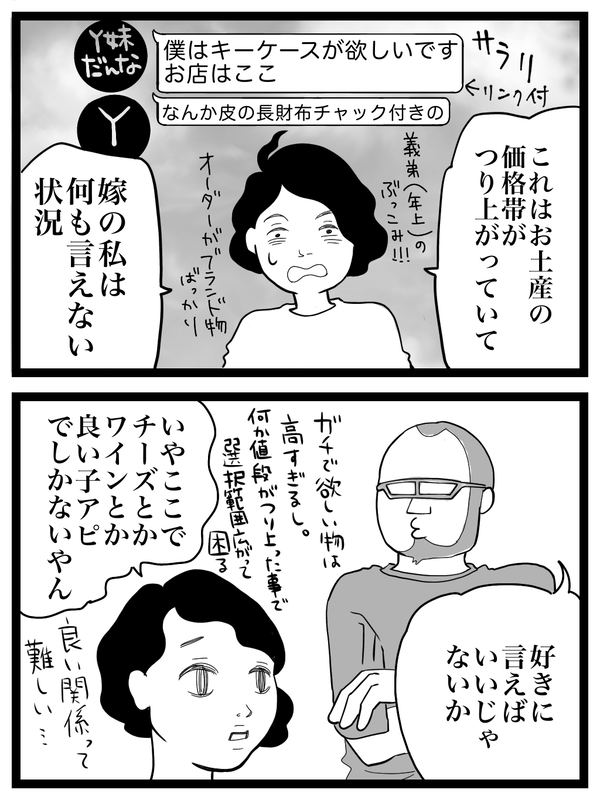 IMG_3075