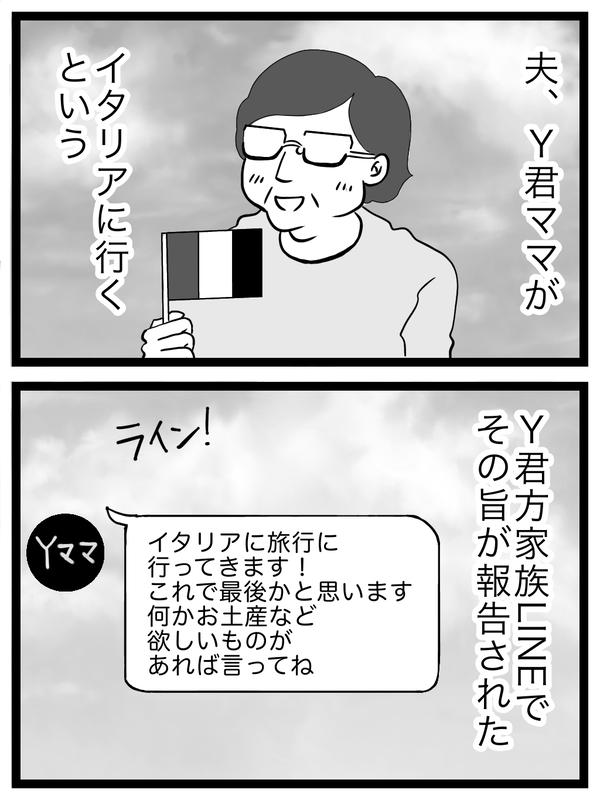 IMG_3073