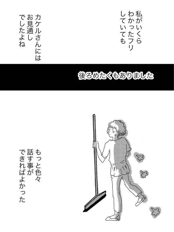 IMG_2560