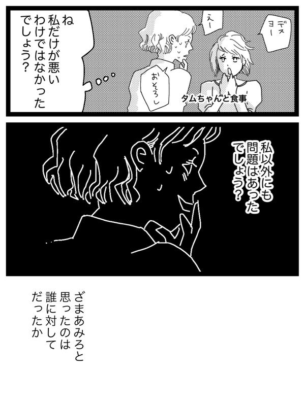 IMG_2675