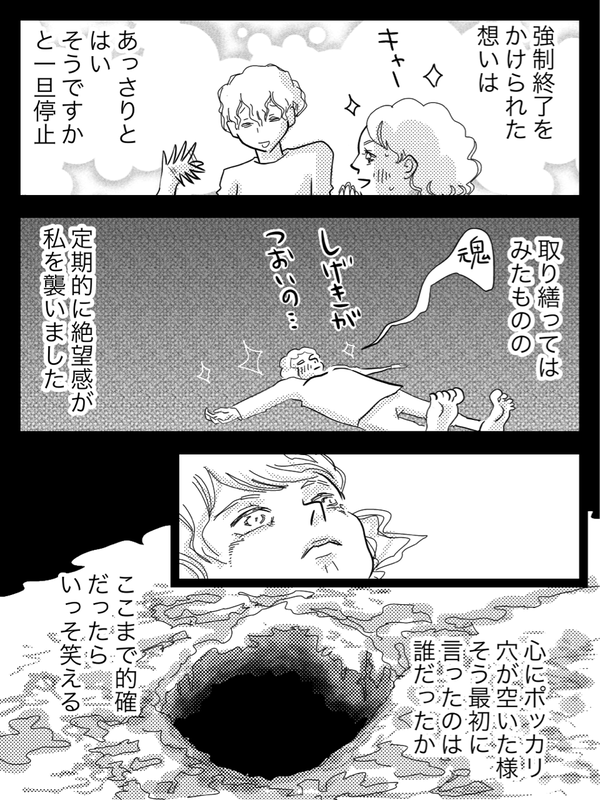 IMG_2820