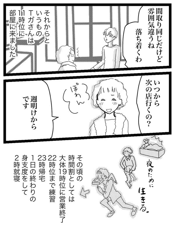IMG_2486