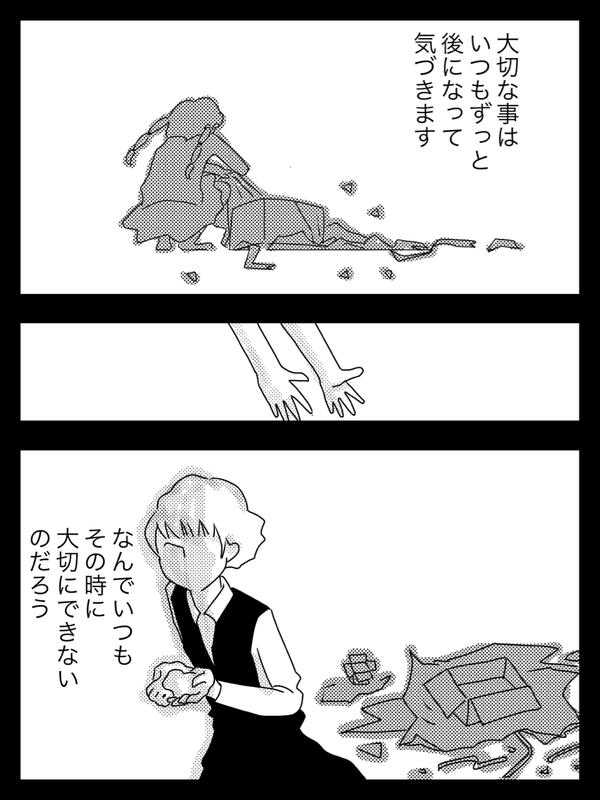 IMG_2459