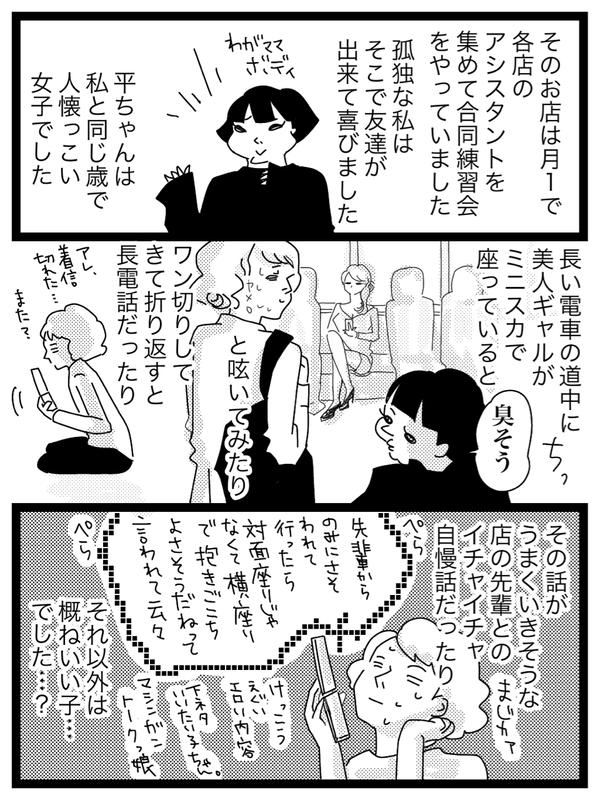 IMG_2714