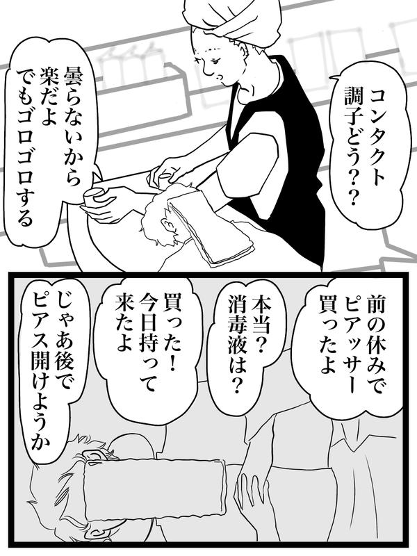 IMG_3499