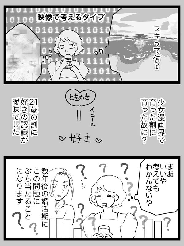 IMG_3343