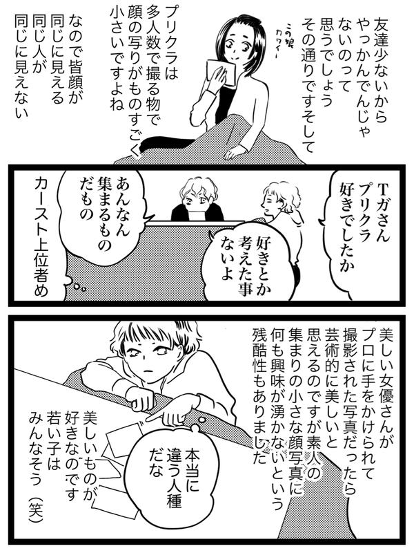IMG_2246