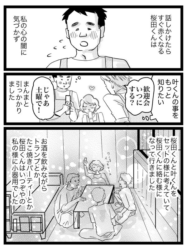 IMG_2898