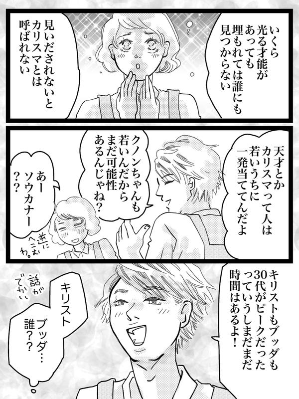 IMG_2953