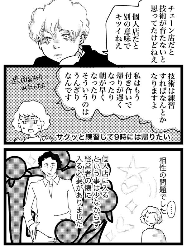 IMG_2693