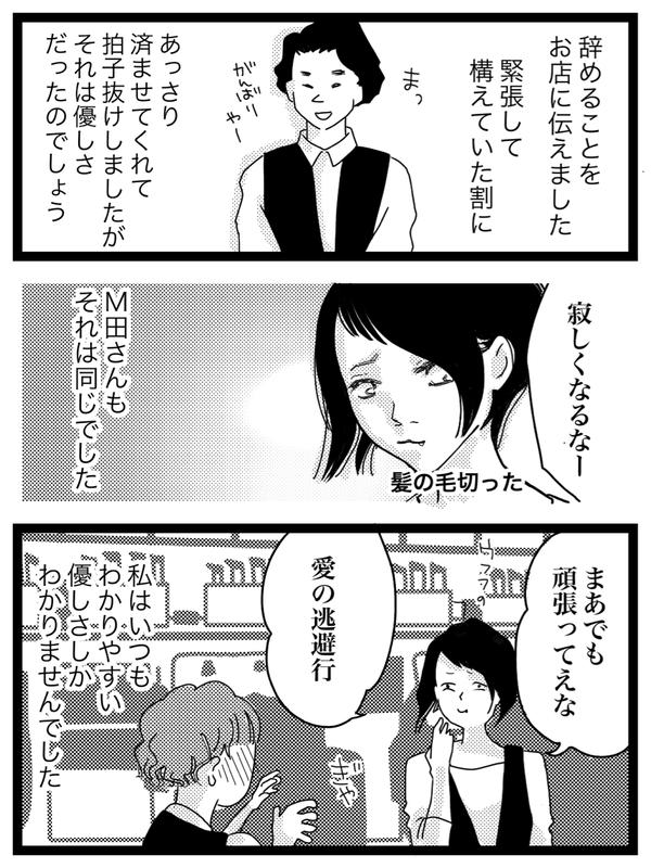 IMG_2432