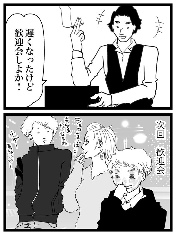 IMG_3507