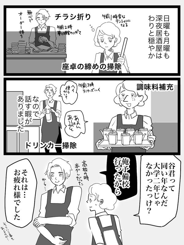IMG_3254