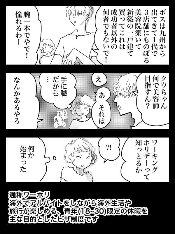 IMG_2557