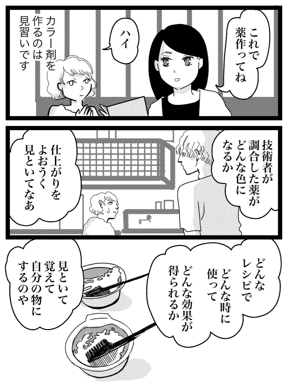 ホリー絵日記ライブドア