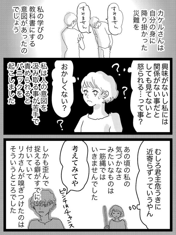 IMG_2538