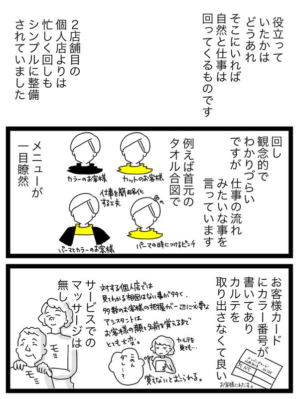 IMG_2711