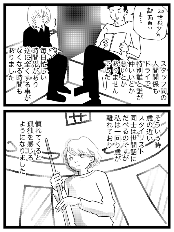 IMG_2712