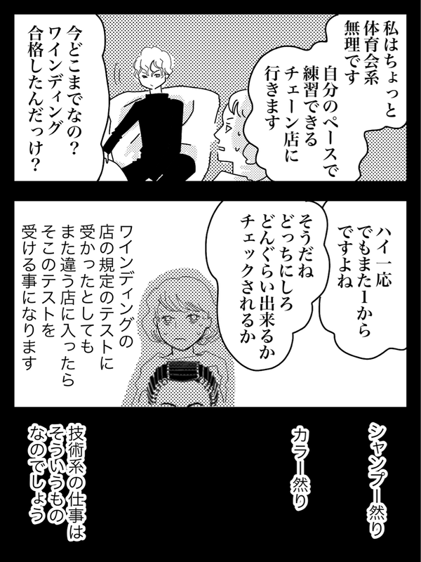 IMG_2692