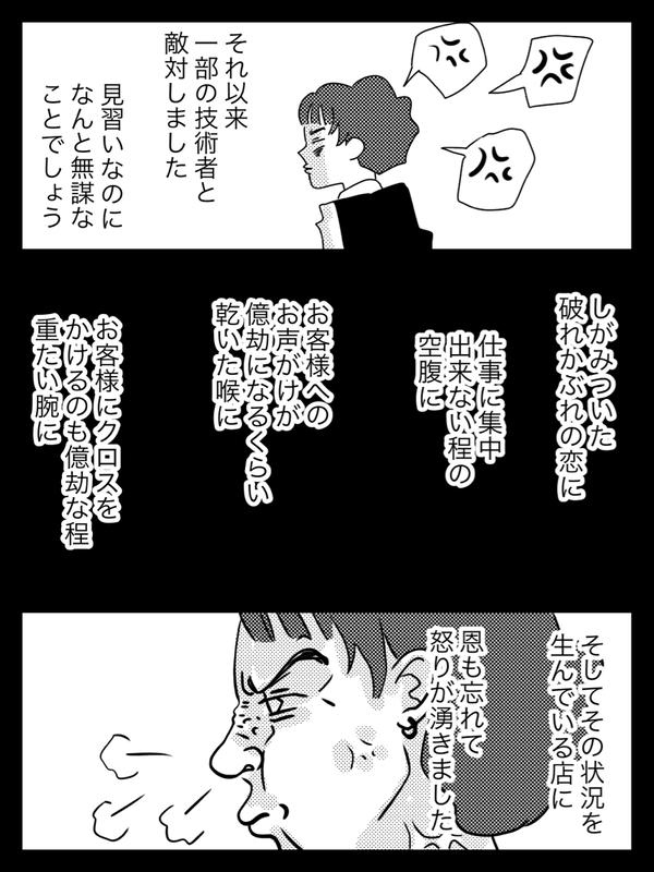 IMG_2391