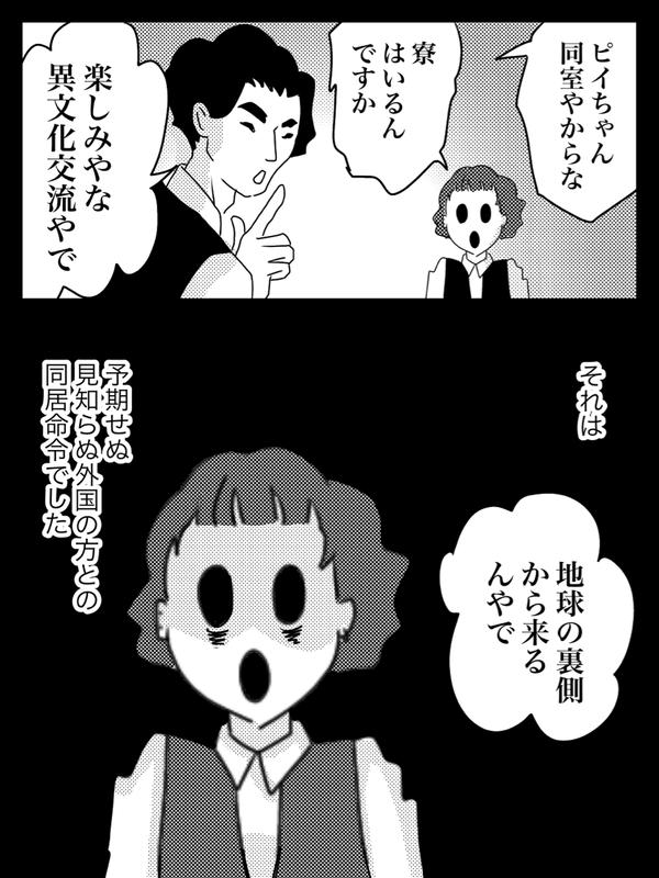 IMG_2393