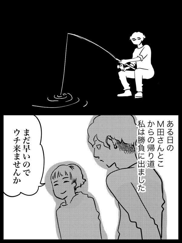 IMG_2182