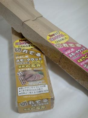 smokewood20090806-002.JPG
